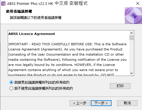 myob download trial license agreement eula